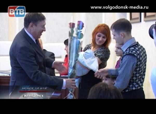 Итоги работы отдела ЗАГС Волгодонска подвели натрадиционной планерке вмэрии