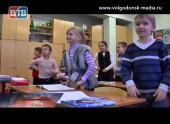 Школьники Волгодонского района свои учебные будни начинать будут сутренних упражнений