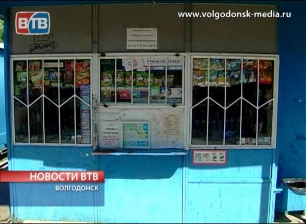 31 мая Волгодонск отметит всемирный день без табака, а уже с 1 июня свои рамки расширит перечень мест, где курить запрещено