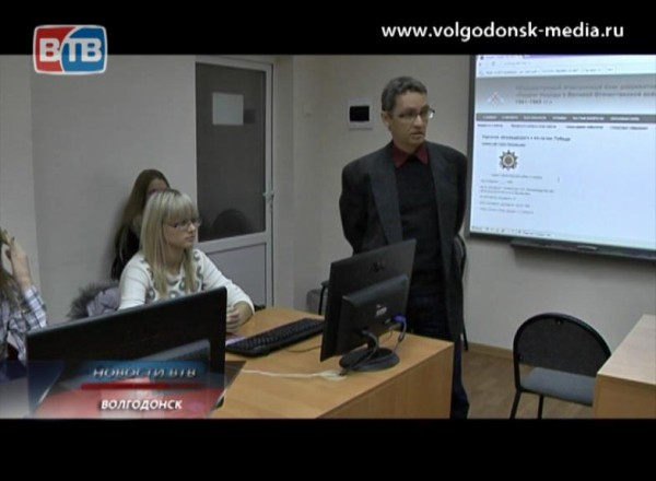 Волгодонским студентам рассказали оработе интернет-ресурсов