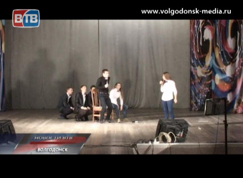 На выходных жители Волгодонска посмеялись от души