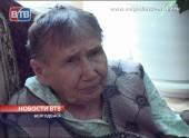 Волгодонску презентовали справочник для пожилых людей «Жизнь без опасности»