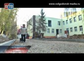Виктор Фирсов лично контролирует ход капитального ремонта социальных объектов Волгодонска