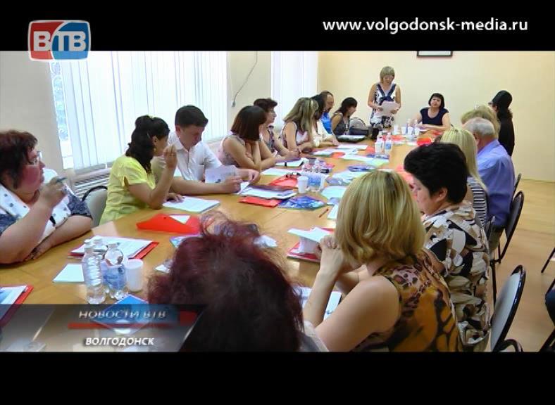 30 октября вВолгодонске пройдёт научно-практическая конференция «Здоровая женщина»