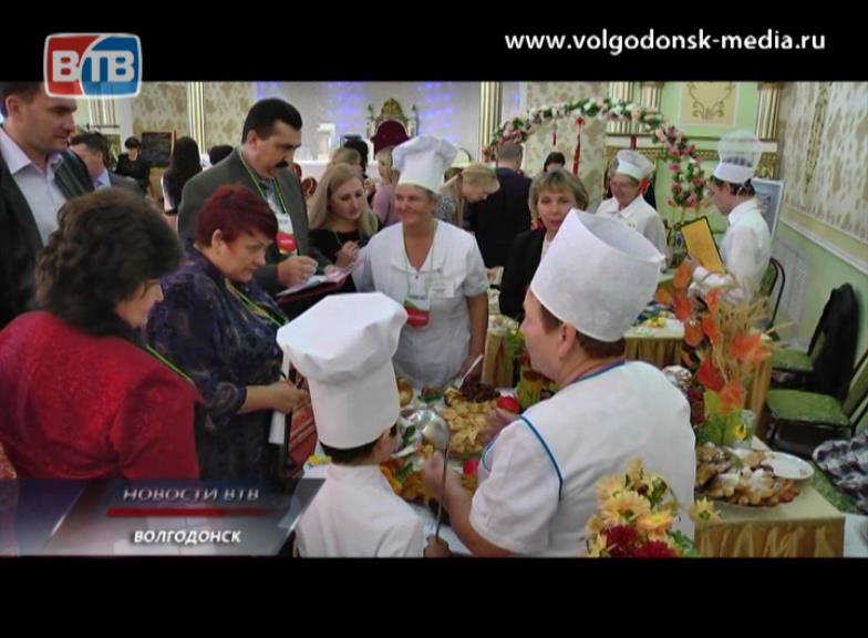 ВВолгодонске состоялся первый фестиваль кухонь народов мира