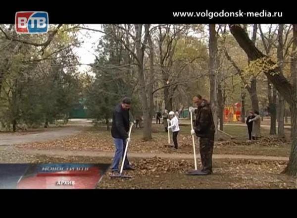 ВВолгодонске стартовал месячник чистоты