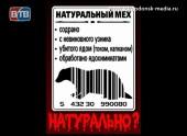 ВВолгодонске впервые пройдет антимеховой митинг