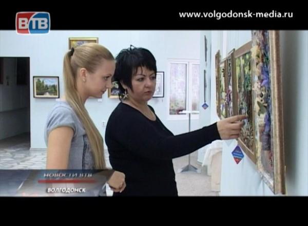 ВВолгодонском художественном музее открылась выставка