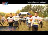 Вхуторе Лозной прошли областные соревнования по спортивному туризму
