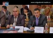 Волгодонские депутаты одобрили повышение земельного налога иналога наимущество физических лиц