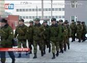 15 октября вВолгодонске отметят «День призывника»
