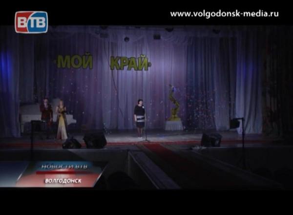 ВВолгодонске завершился первый открытый областной фестиваль короткометражных фильмов