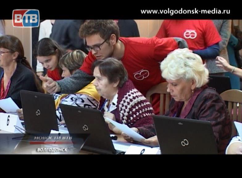 Волгодонск циклом мероприятий отметил День пожилого человека
