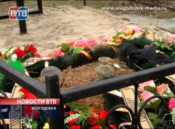 В Волгодонске захоронят останки советского воина