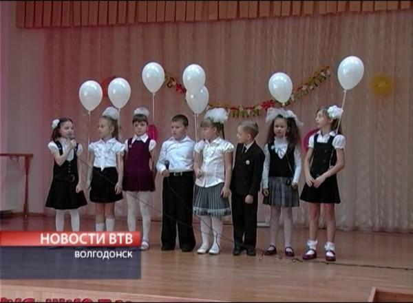 В 49% школ Дона введена школьная форма