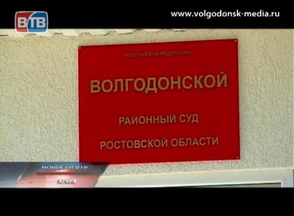 Следователь изВолгодонска осуждена заслужебный подлог ихалатность