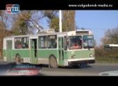 Движение троллейбусов  отостановки «ВОЭЗ» доостановки «п. Шлюзы» временно ограничили
