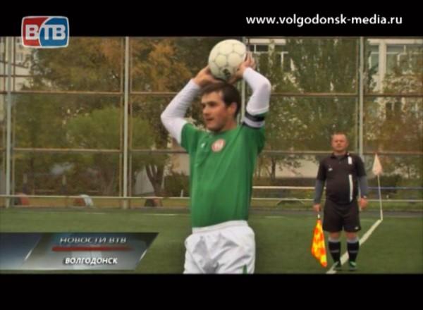 Волгодонский «Маяк» провел очередную встречу врамках чемпионата области по футболу