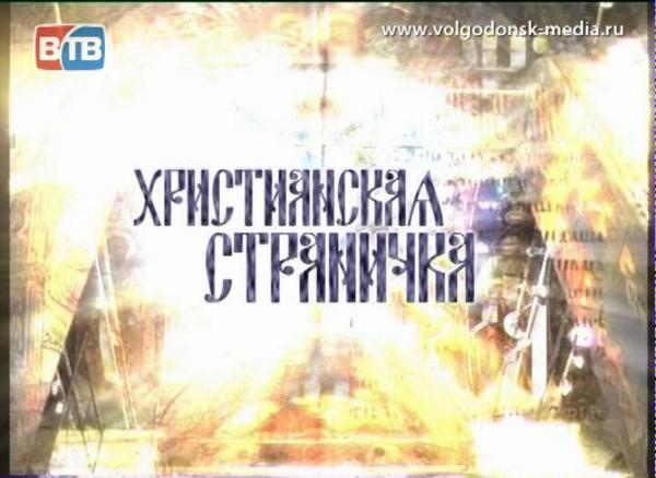 Христианская Страничка. Великий пост