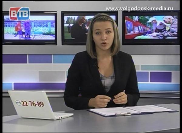 В Волгодонске состоится специализированная ярмарка вакансий