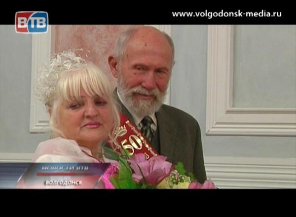 Пятидесятилетие семейной жизни отмечают супруги Нечмиловы