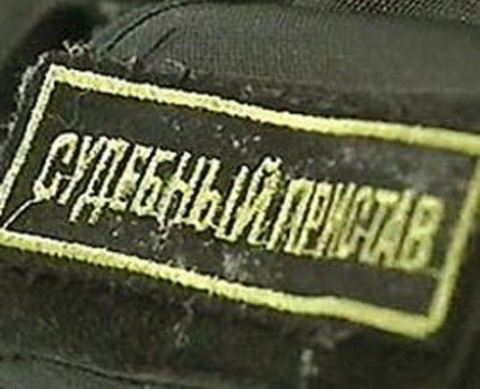 Бывших сотрудников службы судебных приставов г. Волгодонска суд признал виновными вполучении взятки