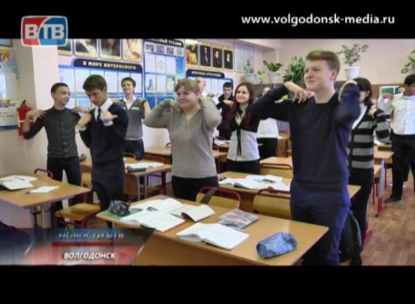 Активисты проекта «Подзарядка» проверили, вкаких школах ленятся делать зарядку