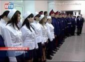 К 2020 году наДону вдвое увеличится сеть казачьих кадетских корпусов