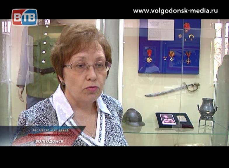 Волгодонский эколого-историческом музей презентует горожанам новую экспозицию