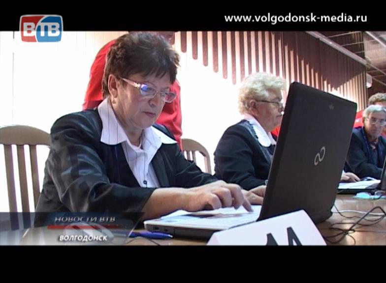 В этом году 5 тысяч жителей Дона бесплатно обучены компьютерной грамотности