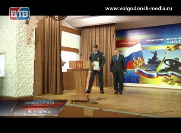 Полицейские Волгодонска отмечают свой профессиональный праздник