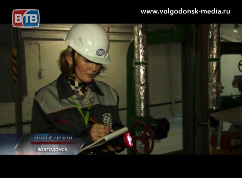 НаРостовской атомной станции завершилась проверка Всемирной ассоциации операторов, эксплуатирующих АЭС