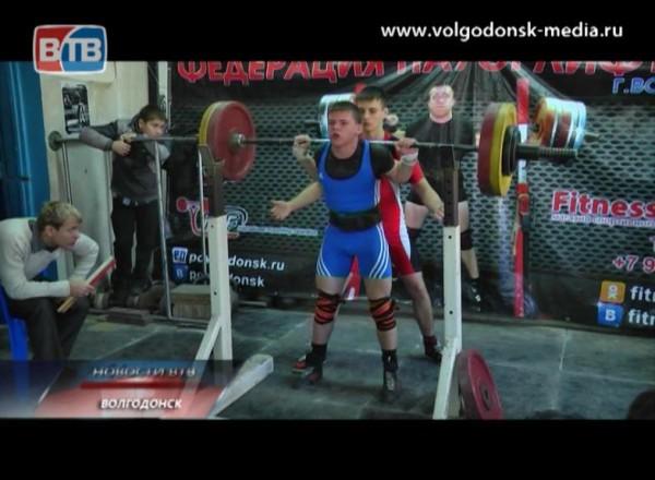 ВВолгодонске прошел Открытый чемпионат по пауэрлифтингу
