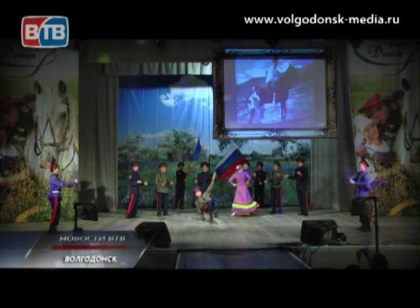 В Волгодонске прошел традиционный фестиваль народов Дона