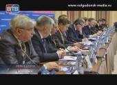 Тандем власти и атомщиков. В Волгодонске завершилось заседание правления фонда «Ассоциация территорий расположения атомных электростанций»