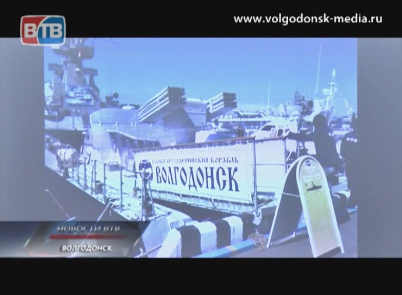 Как служится волгодонским ребятам на корабле «Волгодонск»?