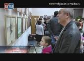 В Волгодонском художественном музее стартовала новая выставка под названием «Листая жизни страницы»