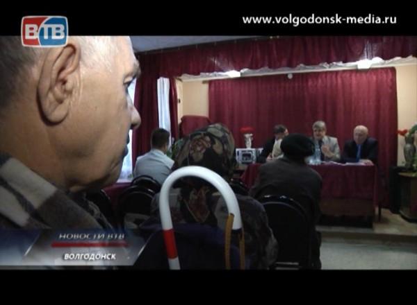 Накануне международного дня слепых в Волгодонске обсудили проблемы инвалидов по зрению