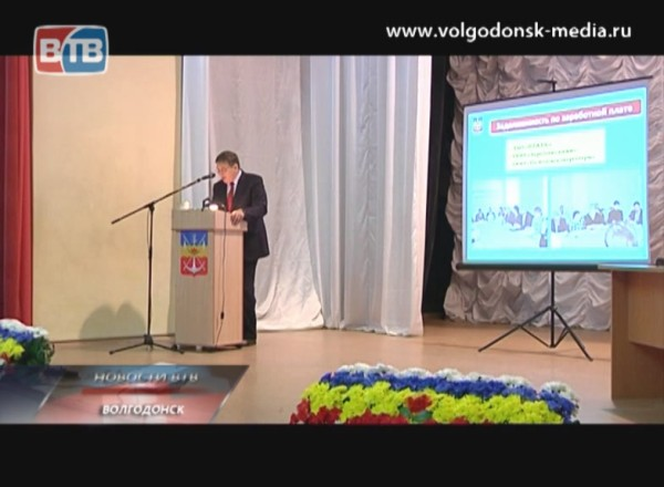 Главный — о главном. Мэр Волгодонска сегодня отчитался о своей работе в уходящем году