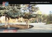 Уже в конце ноября в Волгодонске появится новое место для прогулок