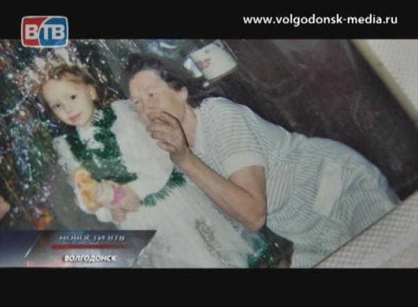 Жительница Волгодонска разыскивает свою мать, пропавшую несколько месяцев назад