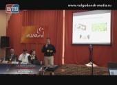 Летят утки. Сегодня в Волгодонске стартовал международный семинар птицеводов