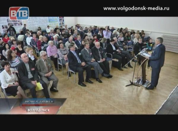 На пути к гражданскому обществу. В Волгодонске прошёл второй гражданский форум