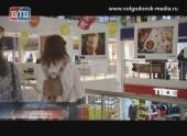 В Волгодонске открылась первая выставка победителей Интернет-конкурса молодых фотографов