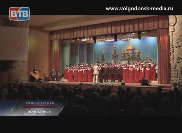 Хор ветеранов войны и труда выступил с отчетным концертом
