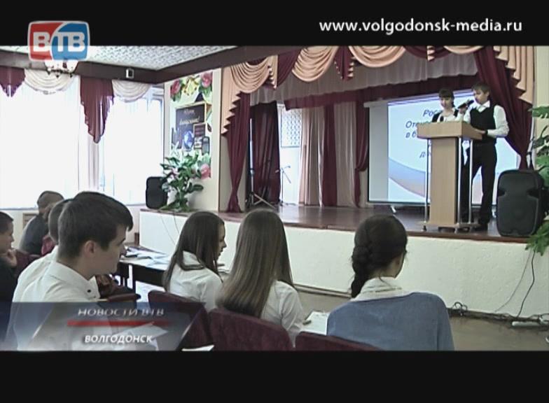 Состоялось открытие 6 ежегодной научной конференции в 22 школе