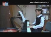 Волгодонская музыкальная школа имени Рахманинова стала одной из сотни лучших во всей России