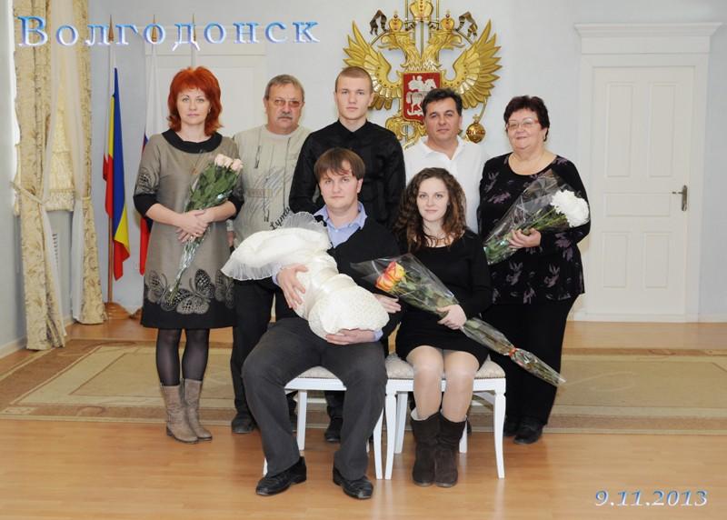 В Волгодонске зарегистрирован 2013 новорожденный 2013 года