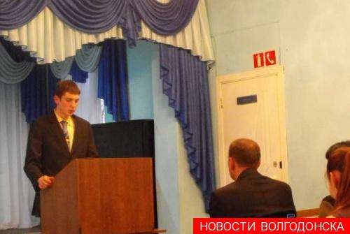 Городской конкурс «Правовед Волгодонска» подошел кфинальному этапу