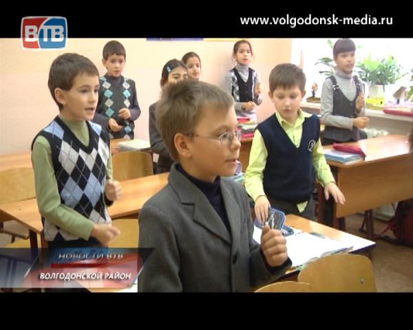 Молодые активисты из Волгодонска внедряют свои проекты по оздоровлению школьников в районах Ростовской области
